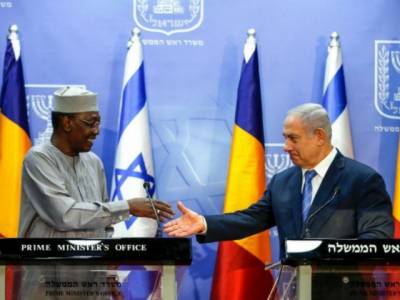 Yet another Muslim majority Nation establishes diplomatic ties with Israel