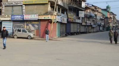 Complete shutdown in Srinagar today