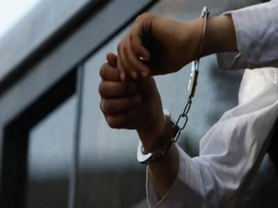 Four alleged criminals arrested