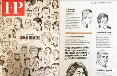 In a big achievement, PM Imran Khan included among global list of thinkers and public intellectuals by Foreign Policy Magazine