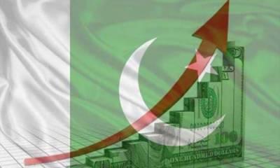 Pakistan economic indicators start to turn around in positive direction: Report