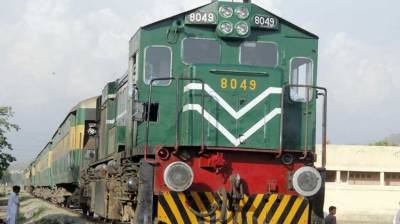 Pakistan-Iran train service restored