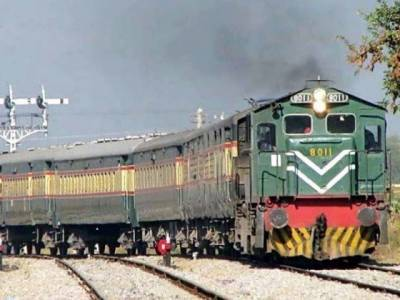 Pakistan Railways sought suggestions from general public