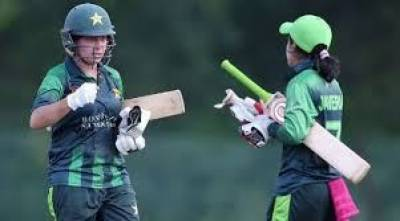 Pakistan women cricket team contract announced, incentives and awards