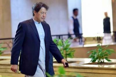 PM Imran Khan leaves for two day official visit of Qatar, schedule revealed
