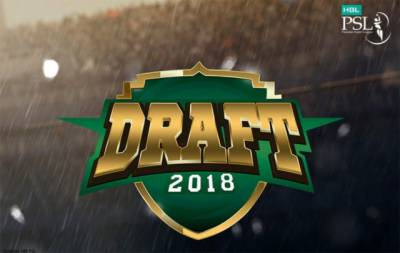 PSL 4 Replacement Draft date announced