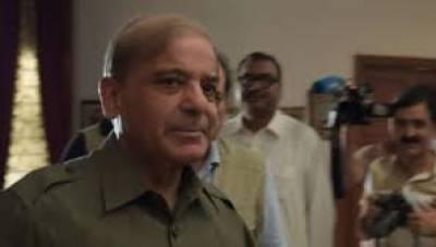 Lahore High Court accepts Shahbaz Sharif's bail plea