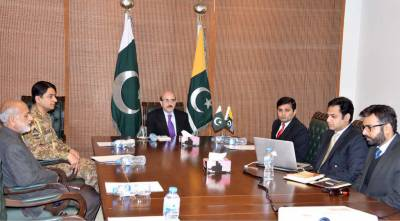 AJK invites overseas Pakistanis and Kashmiris in State for promotion of investment