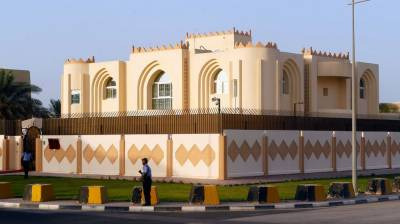 Breakthrough expected as Afghan Taliban and US talks enter 5th day at Qatar