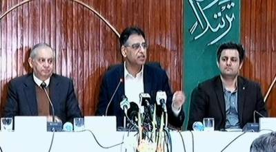 Economic reforms package aims at attracting investment, promoting industry: Asad
