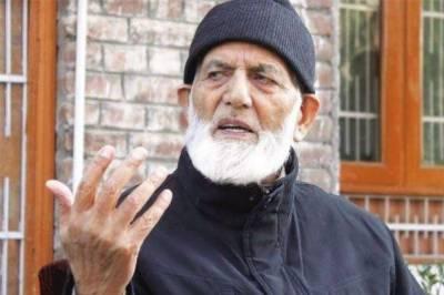 India has no right to celebrate Republic Day in IOK: Gilani