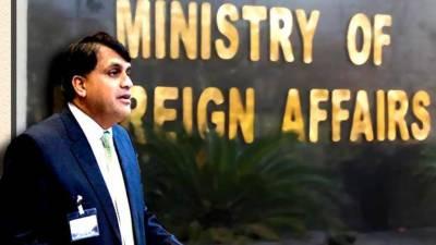 India's response to Pakistan's proposal on Kartarpur corridor agreement 'childish': FO