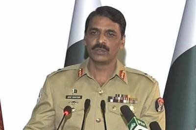 ISPR rejects story carried by Hindustan Times