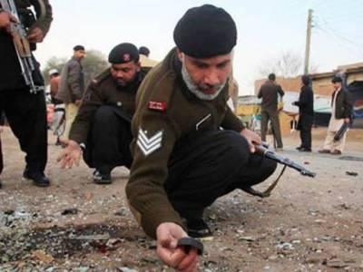 Landmine blast in Khyber Pakhtunkhwa