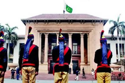 Punjab Assembly made history, unprecedented development made