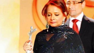 Renowned Pakistani television actor Roohi Bano passed away