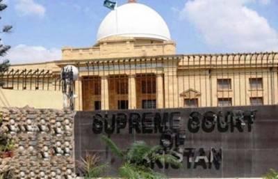 SC directs Sindh Govt to restore Karachi under original master plan