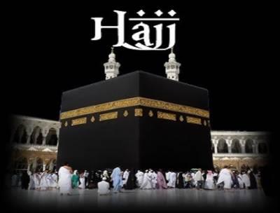 Unbelievable price hike in Government Hajj Scheme Expenditures