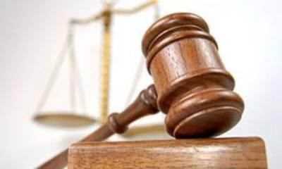 Al-Azizia Case: IHC to hear Nawaz's plea for suspension of sentence today