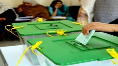 By polls PS-94: Unofficial results reveal victory of MQM