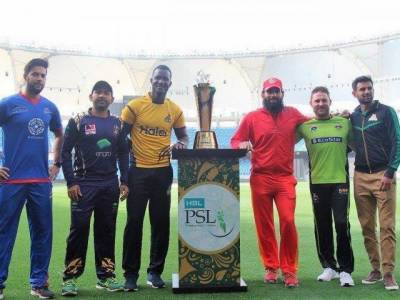 Entire PSL 5 to be played in Pakistan: Report