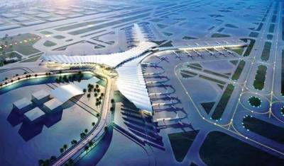 King Abdul Aziz International Airport Jeddah made historic record