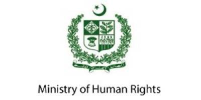 Ministry of Human Rights initiatives under PTI government start to bear fruits: Report