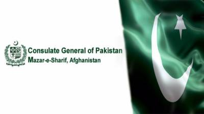 Pakistan closes consulate in Mazar e Sharif after terror attempt foiled