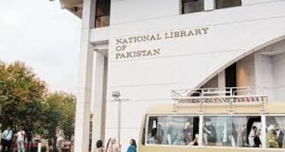 National Library of Pakistan makes unprecedented digitalisation work on rare books