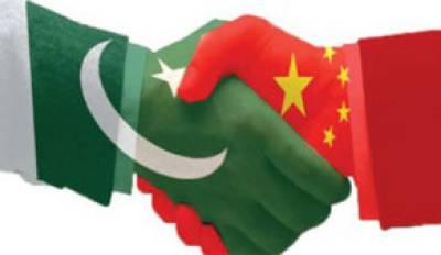 Pak China FTA second phase: China likely to make an additional offer worth $1 billion to Pakistan