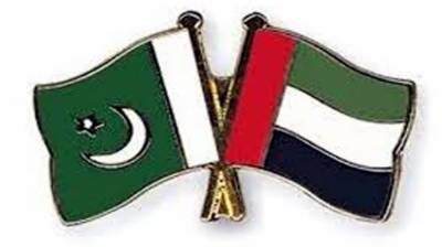 Pakistan and UAE inch closer further, Joint Committee on Cards