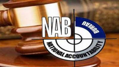 Rs 900 billion recovery NAB cases under trails in courts: Report