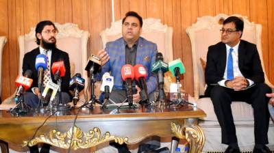 Strengthening state institutions is Govt's top priority: Information Minister
