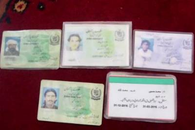 STUNNING: Half of the population of the Afghanistan district has Pakistani ID Cards