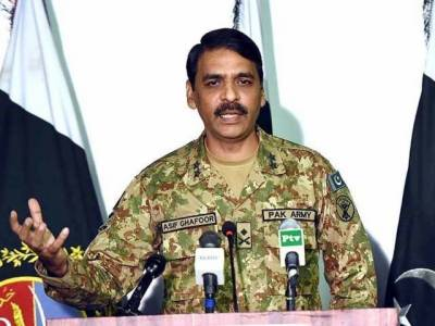 Work on about 900KM fence along Pak-Afghan border completed: ISPR
