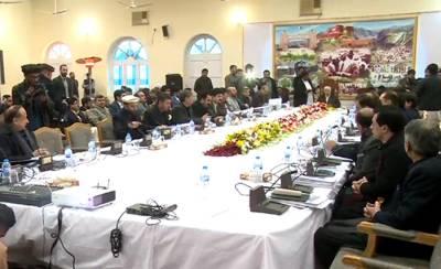 Khyber Pakhtunkhwa cabinet makes history