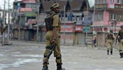 18 Kashmiris martyred by Indian troops in January