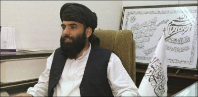 Afghan Taliban vow to eliminate Daesh within a month of US troops withdrawal