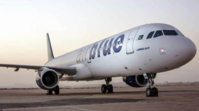Airblue CEO launches new Airlines in United States