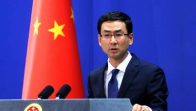 China rejects India's bid for Nuclear Supplier Group membership