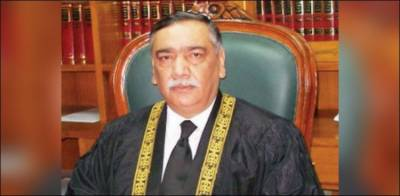 Constitutional petition filed against oath taking of CJP Justice Asif Saeed Khosa
