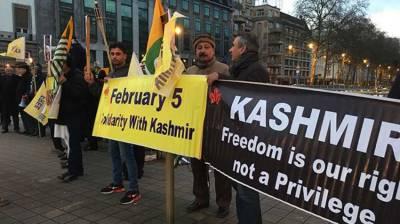 Pakistan Embassy in Brussels observes Kashmir solidarity week