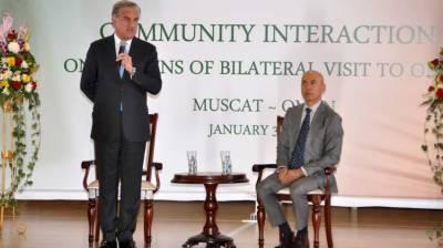 Pakistan FM Shah Mehmood Qureshi addresses Pakistani diaspora in Oman