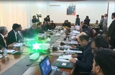 PM Imran Khan chairs high level meeting to review Pakistan Saudi Arabia strategic ties