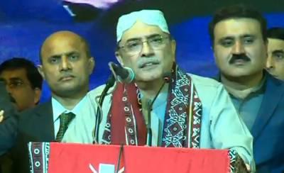 After Nawaz Sharif now Asif Zardari talks of separation of East Pakistan debacle