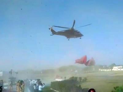 Asif Ali Zardari helicopter narrowly escapes potential accident