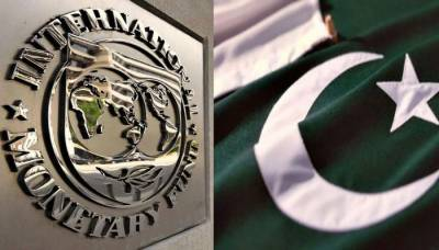 Breakthrough reported in $8 billion bailout package between Pakistan and IMF: Media Report