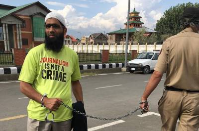 CPJ calls on Jammu & Kashmir police to drop charges against journalist