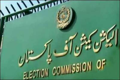 ECP seeks power to suspend parliamentarians for six months