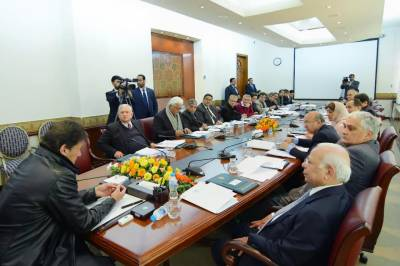 Govt committed to undertake structural reforms of bureaucracy: PM